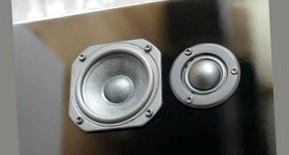 Правильная установка - залог качественного звука