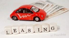 Преимущества приобретения авто в лизинг