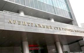 Рейтинг российских страховых компаний для покупки ОСАГО