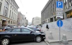 С 1 сентября в России отменят бесплатную эвакуацию автомобилей