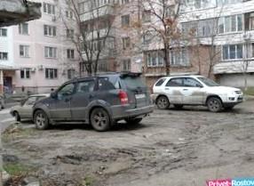 Штрафы за парковку на тротуарах хотят повысить