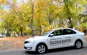 Skoda Rapid  — удобный, вместительный, доступный автомобиль