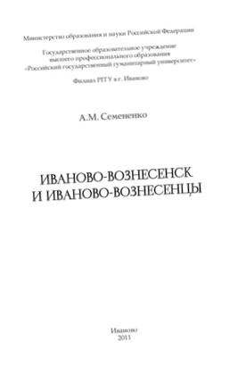 Слет малолитражек в Вязниковском районе: когда размер не имеет значения
