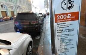 Столичные парковки оборудуют датчиками присутствия
