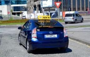 Тренд на электрификацию. Nissan Leaf.