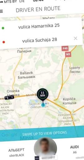 Uber - о проблемах своих партнеров: кампанию против нас ведут другие игроки рынка перевозок