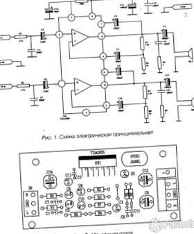 USB-зарядка на микросхеме МС33063А