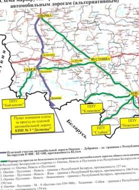Утверждены правила пользования платными дорогами