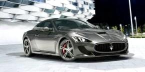 Весной в Минске откроется салон Maserati