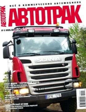 Volkswagen не нарушает нормы выхлопа в Беларуси, но извиняется перед всеми клиентами в мире