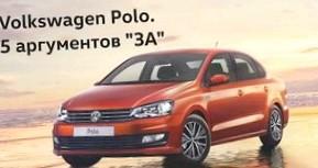Volkswagen против Volkswagen