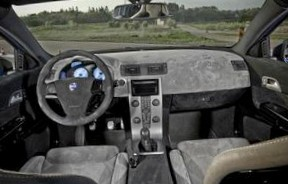 Volvo афишировала ценники на седан V90 и универсал S90 в Великобритании