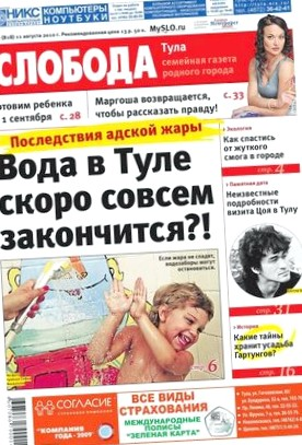 Высокие награды и каскадерские трюки: сюрпризы «Мотодрайва-2011» в Коврове