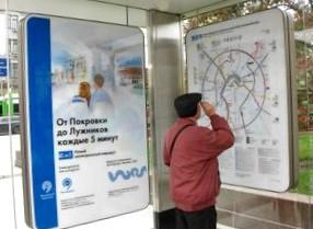 За время мэрства Сергея Собянина ситуация с пробками ухудшилась