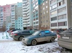 Забрать авто со штраф площадки теперь можно не выходя из офиса (дома)