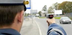 Запрет на устаревшие радары ГИБДД