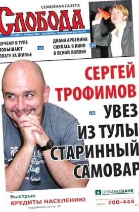 Знакомьтесь  - Никита Сёмин, автор блога «No GlaM»